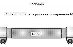 1413874922_6430-3003052